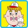 appbaseball