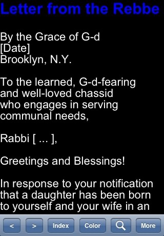 Letter from the Rebbe on the Birth of a Daughter screenshot 1