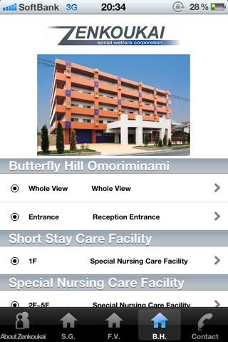 Care Manual screenshot 2