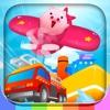 BabyStar : 猪宝学交通工具