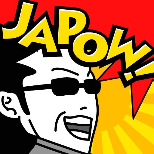 日本文化JAPOW!【文化学习】