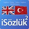 iSozluk2 English-Turkish Turkce-Ingilizce Sozluk