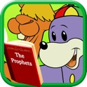 Quiztime with Zaky 1 – The Prophets icon