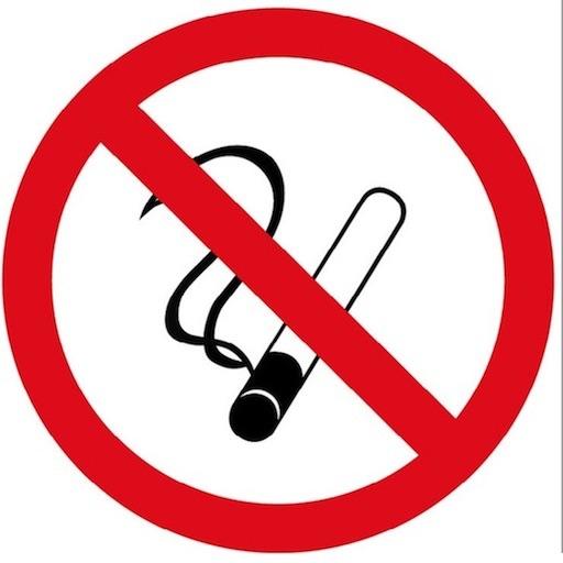 电子戒烟【为了健康】