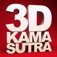 3D Kamasutra