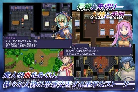 RPG Covenant of Solitude screenshot 2