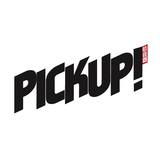 Pick Up Magazine Pdf