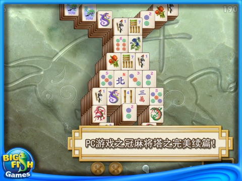 Mahjong Towers Touch HD