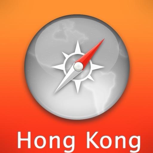香港自由行地图