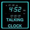 Shabbat Clock (Talking Version)