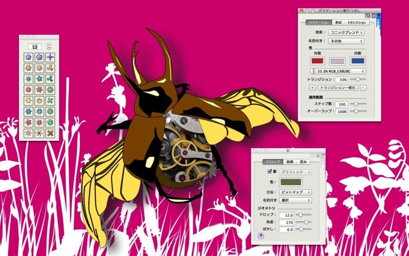800x500bb 2017年9月15日Macアプリセール 3Dホラー・アドベンチャーゲーム「Gone Home」が値下げ!