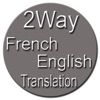 2Way French / English Translation