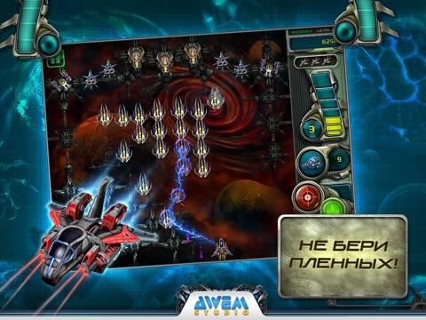 Скачать игру Star Defender 3