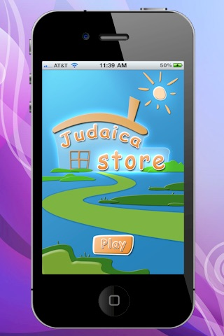 Judaica Store Game HD Lite screenshot 1