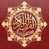 Tajweed Quran - مصحف التجويد