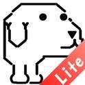 AsciiArtMemoLite icon