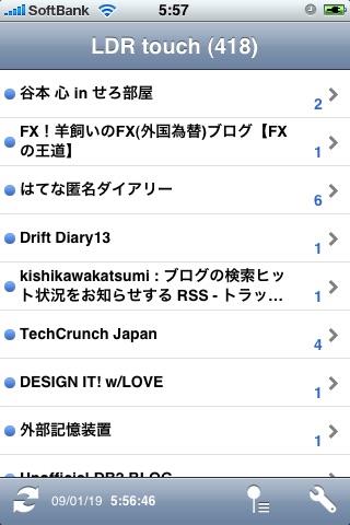 Capture d'écran iPhone 1