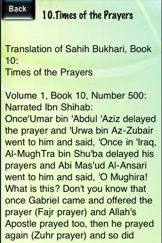 Sayings on Times of Prayers screenshot 2