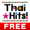 Thai Hits! (Free) - Get The Newest Thai music charts!