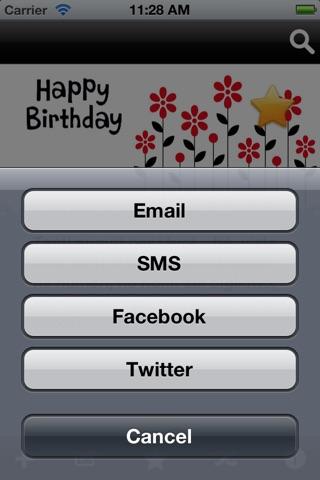 お誕生日メッセージ screenshot 3