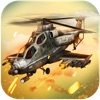 黑鷹戰爭 - 現代直升機砍刀戰鬥動作遊戲免費下載