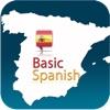 Learn Spanish - Vocabulary (Hello-Hello)
