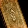 QSurahs – Memorize Qur'anic Surahs