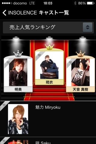 歌舞伎町ホストクラブ INSOLENCE(アンソレンス) screenshot 2