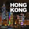 Hong Kong Tourism Guide 2012