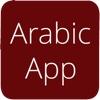 Arabic App