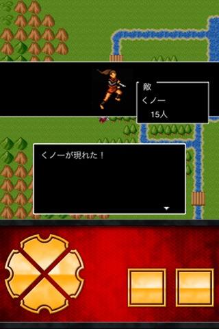 真田十勇士 screenshot 4