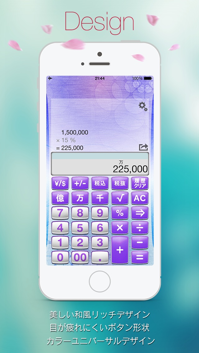 http://is2.mzstatic.com/image/thumb/Purple/v4/c8/3b/ea/c83beaed-824c-dd56-c282-f24a9302d99c/source/640x1136bb.jpg