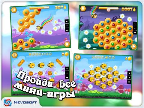 Скачать игру Пчелиная История HD Lite