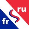 Fea — Французско-русский и русско-французский словарь — Dictionnaire français-russe et russe-français