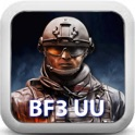 BF3 Ultimate Utility (for Battlefield 3)