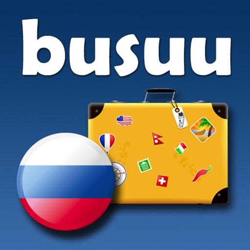 俄语旅游课程