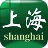 上海-生活资讯