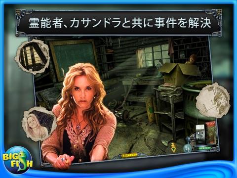 Mystery Case Files: Shadow Lake HD - A Hidden Object Adventure screenshot 3