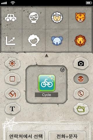 Icon Project (Home Screen Icon) screenshot 3