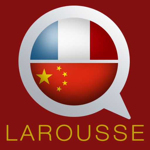 Dictionary French/Chinese Larousse
