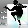 My Tai Chi - Chen Style  83 Form