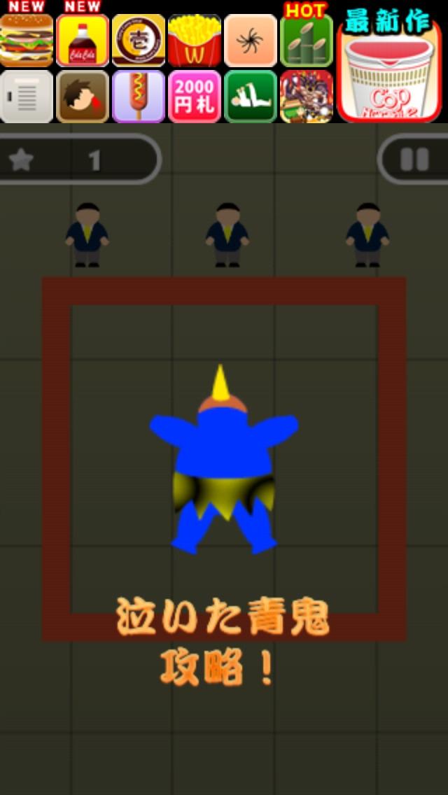 押忍!柔道部のおすすめ画像3