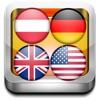 アトラス国旗クイズ - 無料世界トリビアゲーム