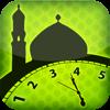 Temps de prière et Qibla Pro - Pas annonces