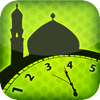 Prayer Time & Qibla Pro - No Ads
