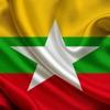 Myanmar Keypad