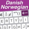Easy Mailer Danish / Norwegian Keyboard