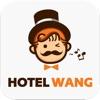 ホテル王 - ホテル価格比較サービス