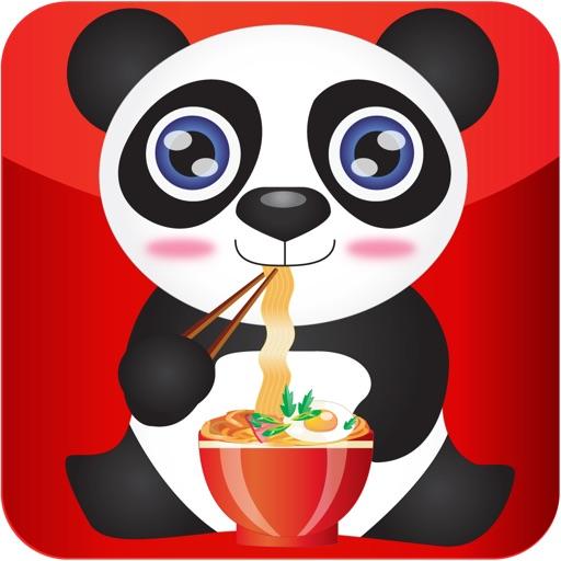 Bamboo Panda Run - Escaping The Forest iOS App