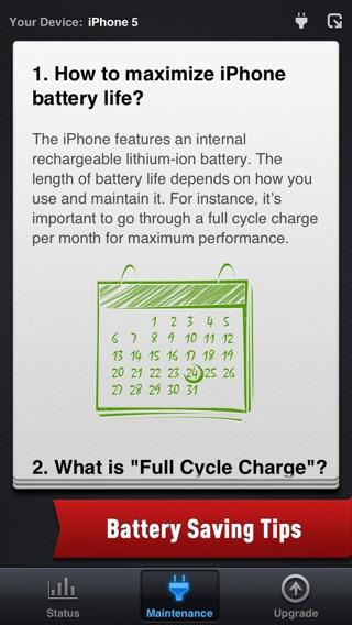 電池ブースターFree Screenshot